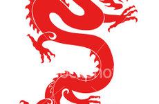A sárkány lelke